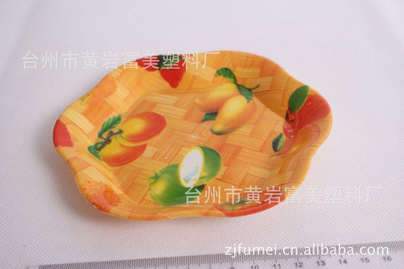 在纸盘子上画水果_〖厂家供应〗盘子 水果盘 花纸盘 塑料盘