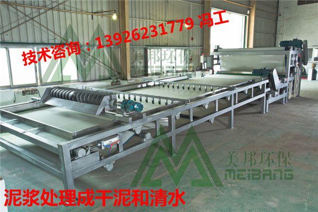 http://himg.china.cn/0/4_177_1015675_650_433.jpg
