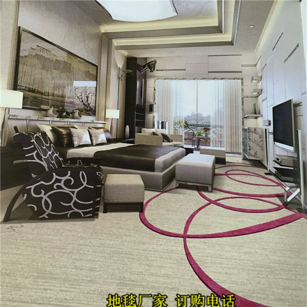 上蔡县地毯哪家好 别墅定做商用办公拼块方块拼接地毯