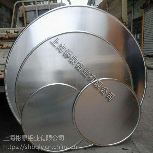 3M工程级2mm厚道路交通标志牌价格