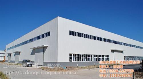 钢结构_东盛重工钢结构设计建设_钢结构造价