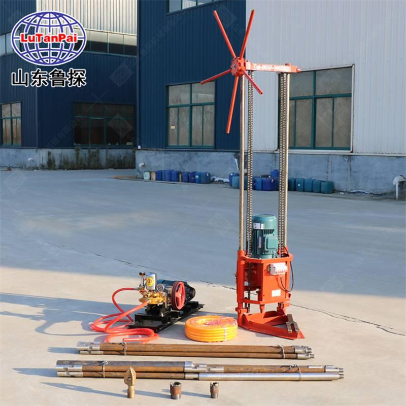 山东鲁探QZ-2A三相电取样钻机回转式钻机