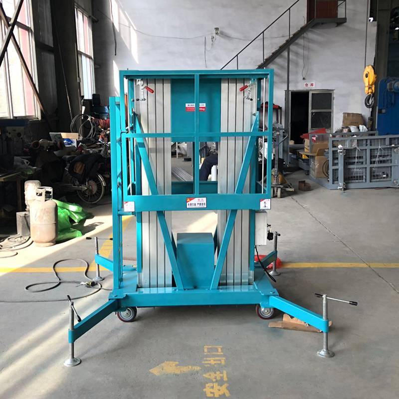 工厂定制SJYL铝合金式升降平台 电动液压式升降高空作业梯