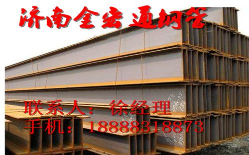 http://himg.china.cn/0/4_177_236184_500_312.jpg