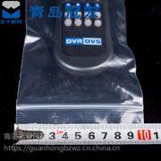 城阳冠宏厂家直销 自封袋 电子产品包装袋 专业定制 价格实惠
