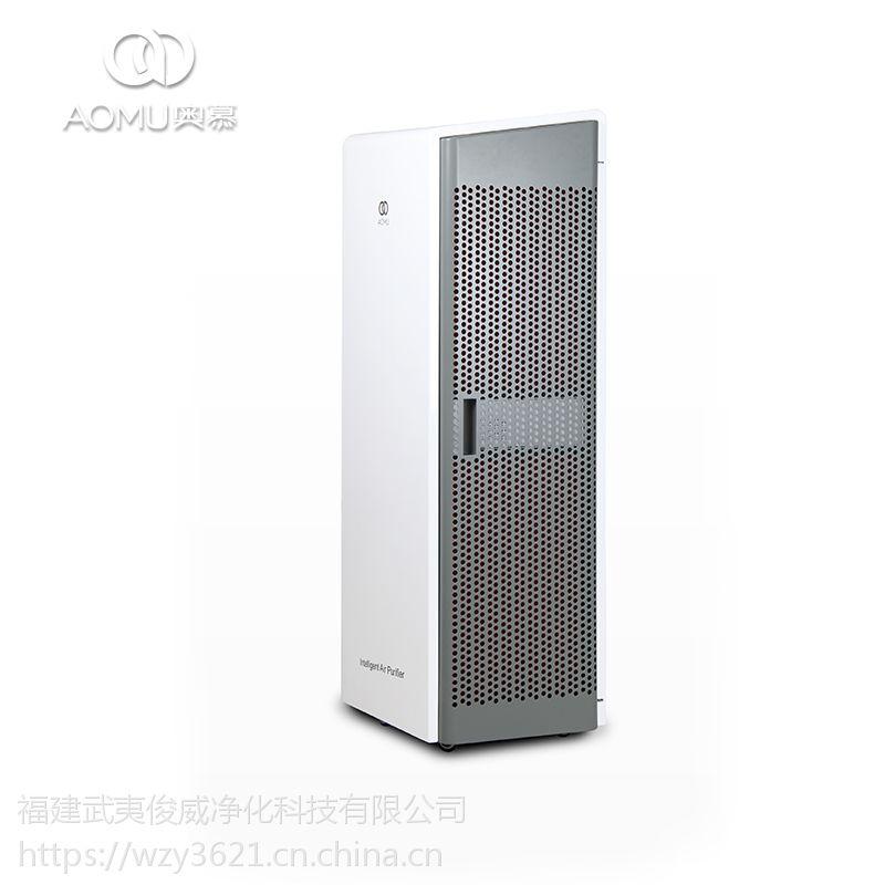 大型商用空气净化器