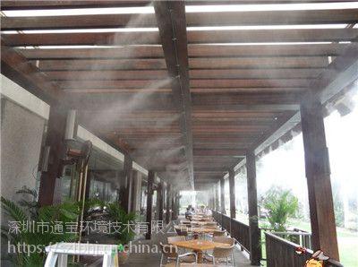 通宝户外露天酒吧喷雾降温设备规格型号