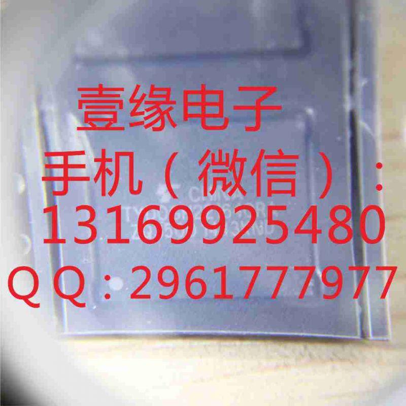 市场收购回收全新字库K3QF7F70DM-QGCF