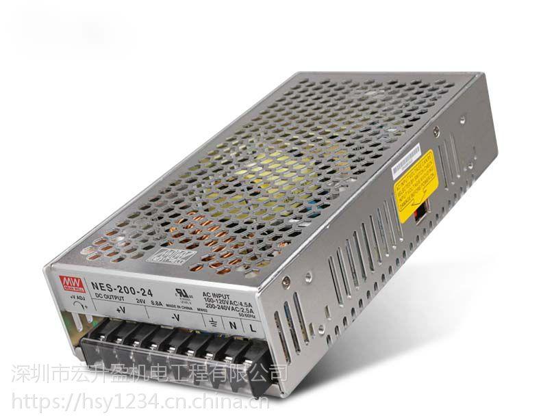 明纬开关电源RS-100-3.3 100W 3.3V20A