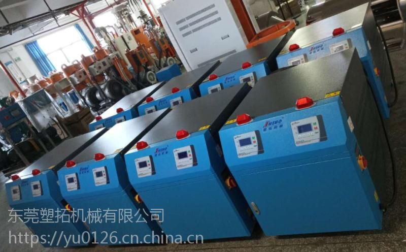 东莞塑拓供应水式模温机