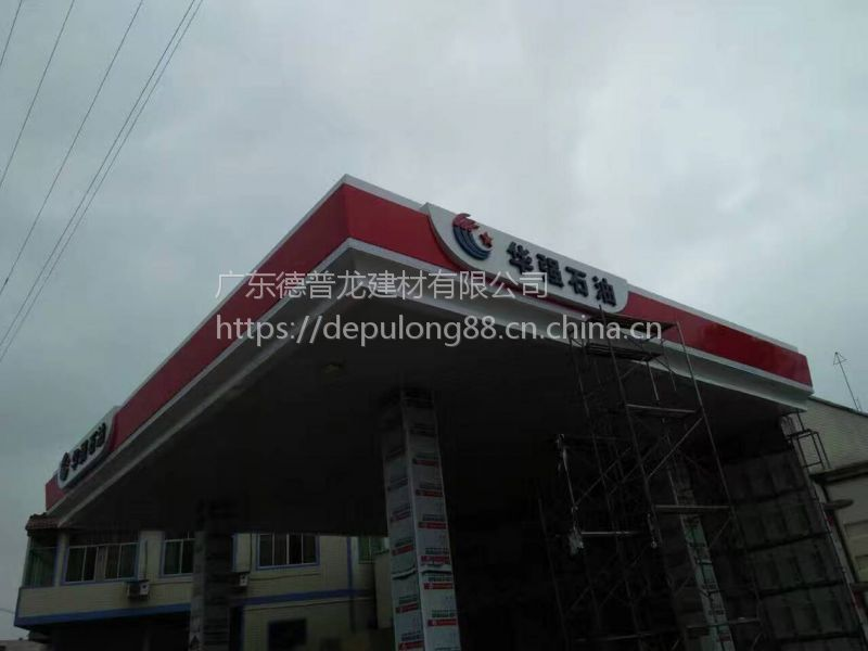 山东莱芜市延长石油300宽铝条扣_红色包棚铝单板低价加工厂