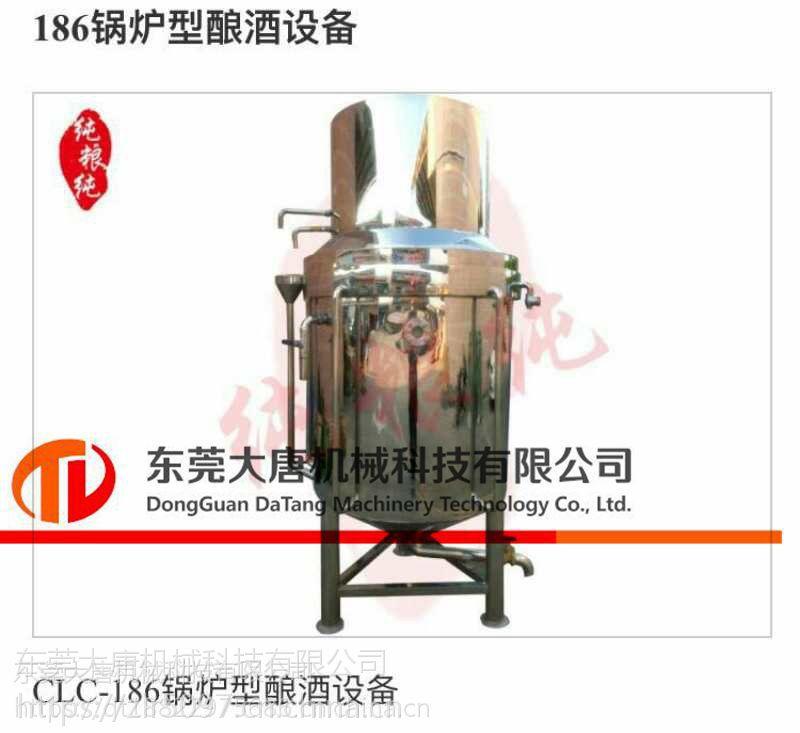 供应:304不绣钢酿酒设备   多系列洗涤设备