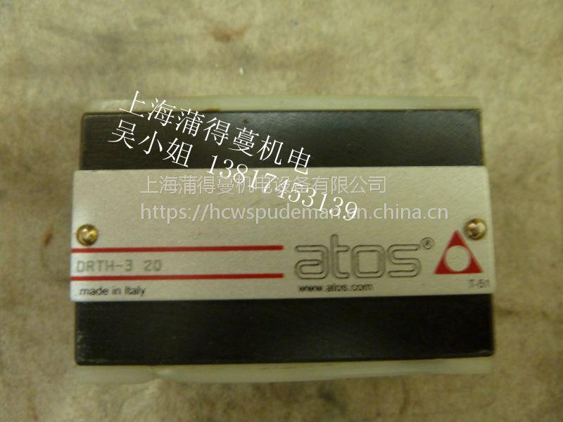 AGAM-20/10/350/V阿托斯比例阀电磁阀单向阀有现货