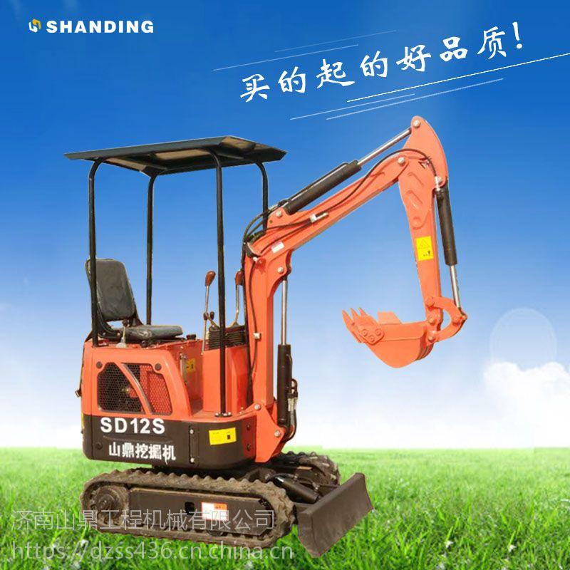 买小型挖掘机到山鼎看看 万台小挖机任你选