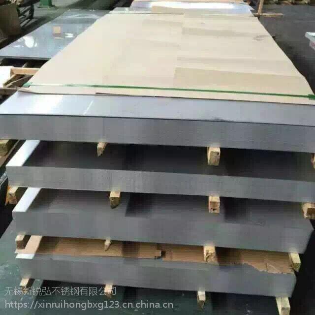 供应无锡相儒康310S不锈钢管的性能及参数