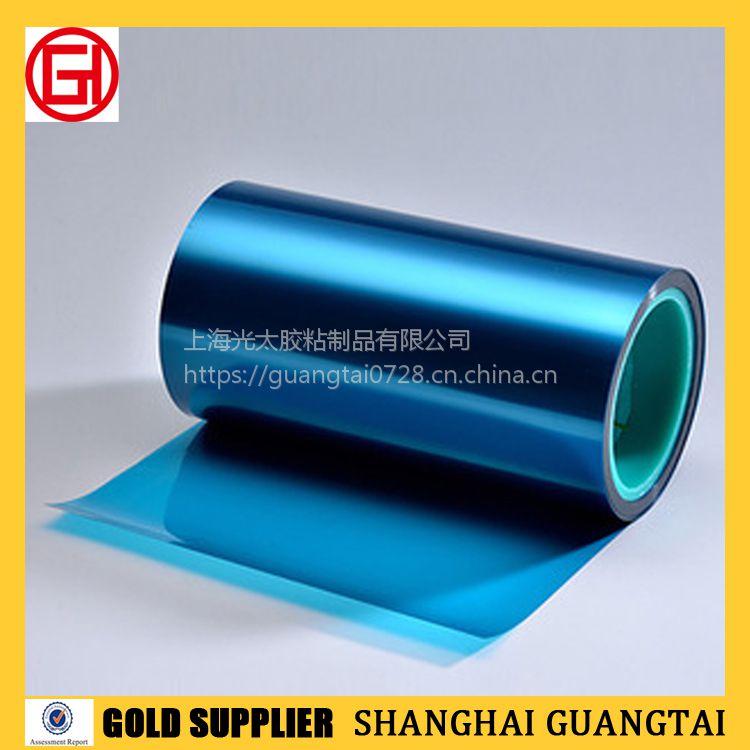 光太2.5cPET蓝色硅油膜离型膜