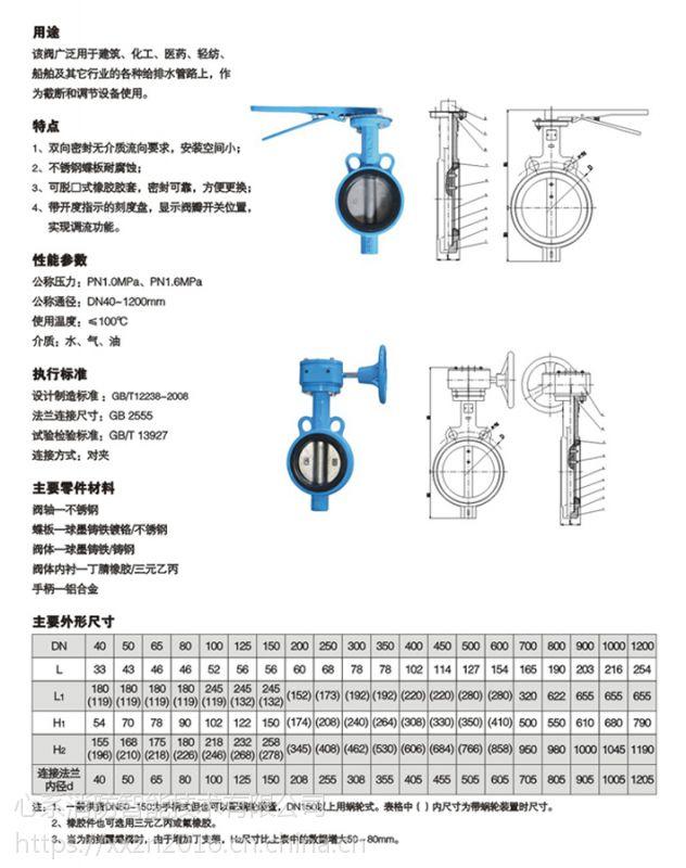 龙游 江山不锈钢防爆控制箱18857006226
