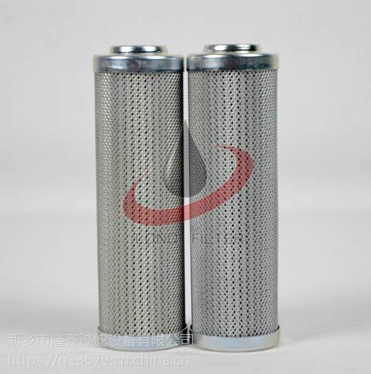 EH油泵出口滤芯HC9104FKS13Z隆齐直销