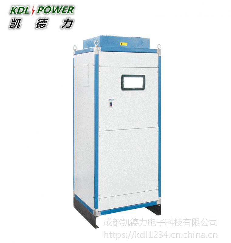 重庆200V200A高频脉冲电源价格 成都知名高频脉冲电源厂家-凯德力KSP200200
