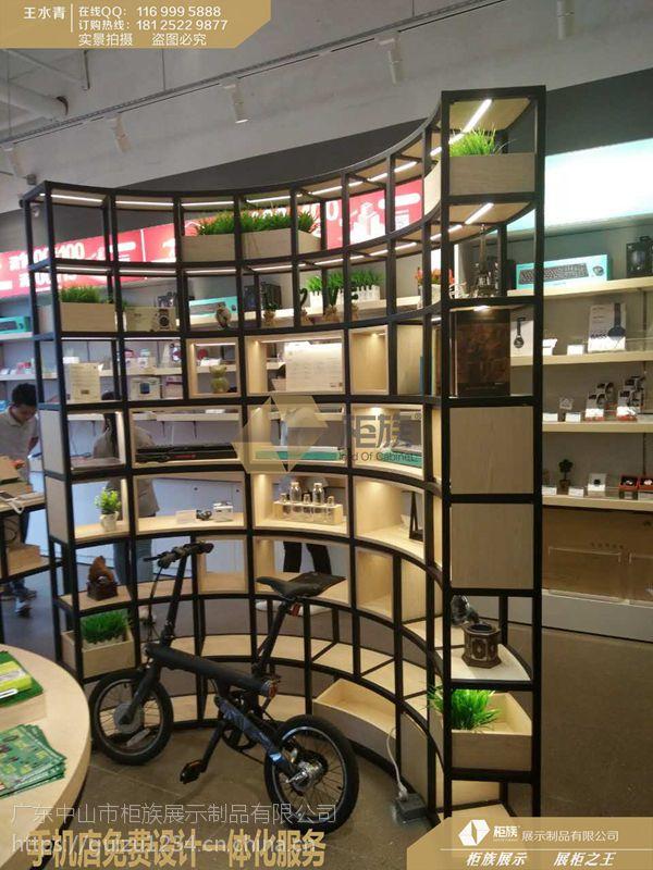 京东专卖店商品展示货架 数码电子产品展示台制作厂家