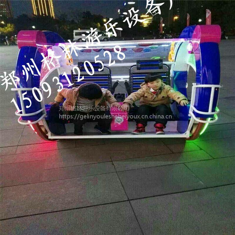 乐吧车逍遥车摇摇车 广场游乐园电动玩具车游乐设备新款特价