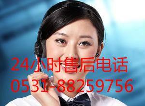 http://himg.china.cn/0/4_178_240396_300_220.jpg