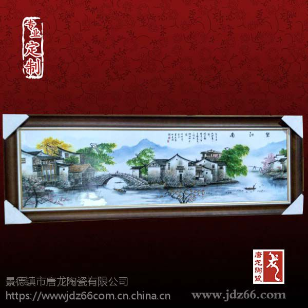 景德镇陶瓷瓷板画手绘名家大师瓷板画定做唐龙陶瓷厂家