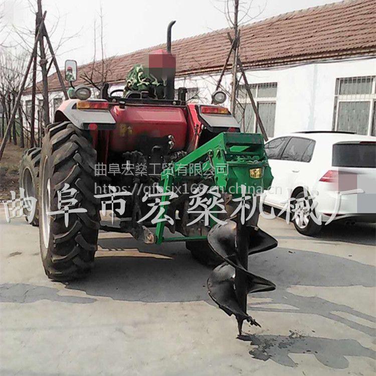宏燊环保 植树打孔机 打洞机 高效种树挖坑机
