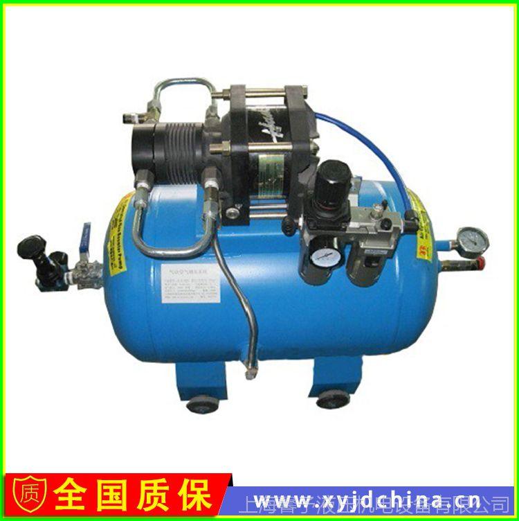 工厂气体自动增压器厂家批发 XY-WSA系列气驱动空气增压泵