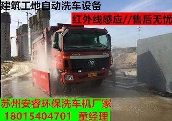 http://himg.china.cn/0/4_179_228928_351_248.jpg
