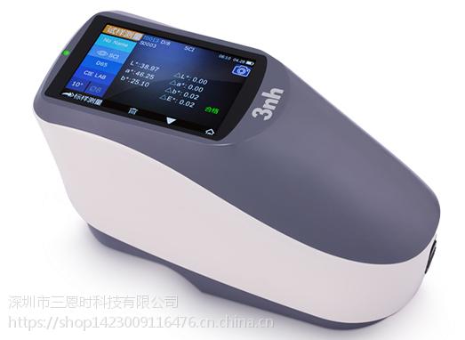 YS3010塑胶钢材五金光栅分光测色仪