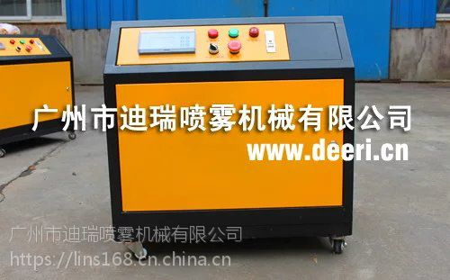 DEERI迪瑞 垃圾房除臭设备厂家 高压雾化除味机组环保设备厂家
