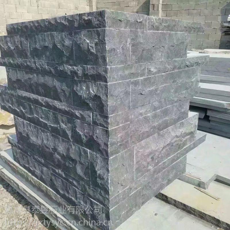 五公分厚 天青石 自然面 墙石 路边石