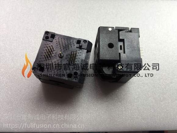 Yamaichi IC测试座 IC550-0484-004-G QFN48PIN 0.5MM间距