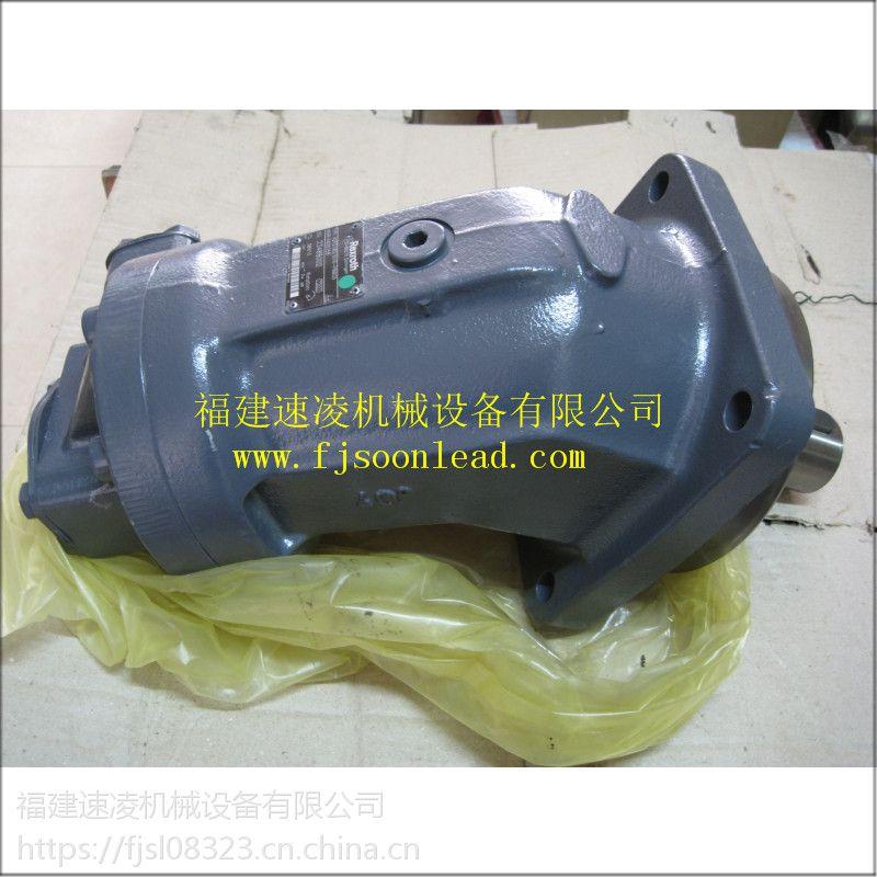 力士乐 柱塞泵 A2FO180 61R-PPB05
