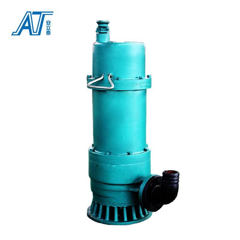 BQS系列矿用隔爆型排污排沙潜水电泵安立泰品质源头厂家质量保障量大从优
