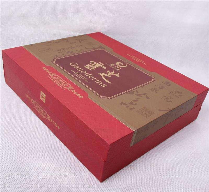 深圳高档精装盒化妆品包装礼盒电子产品美容礼盒精品盒套装定做
