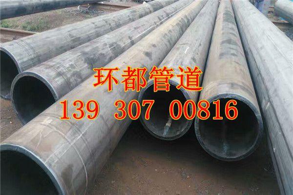 http://himg.china.cn/0/4_179_236216_600_400.jpg