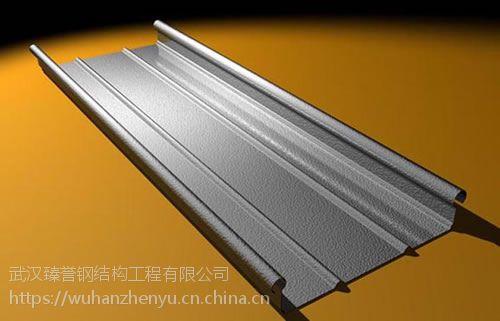 湖北铝镁锰,铝镁锰板***新报价,武汉臻誉铝镁锰板厂家