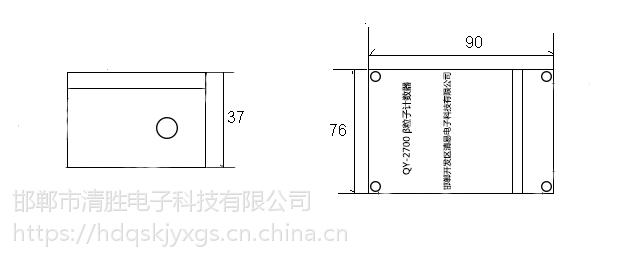 """【清易QY-2700β粒子计数器】四代核""""芯""""清易厂家"""