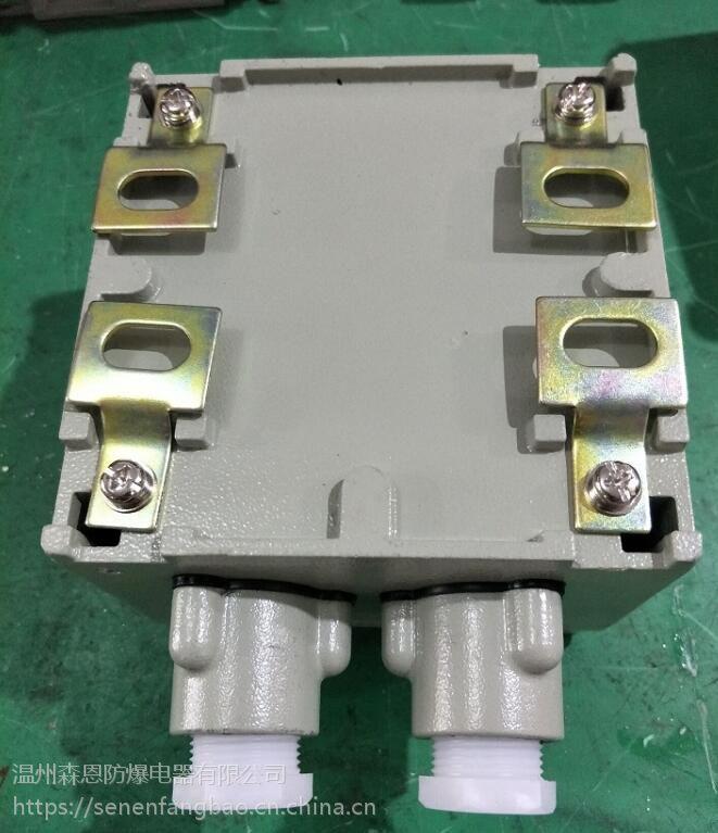 森恩防爆模块接线箱BJX铝合金防爆箱