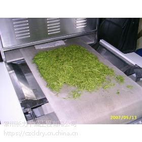 长力DW金银花专用烘干机|干燥机高配