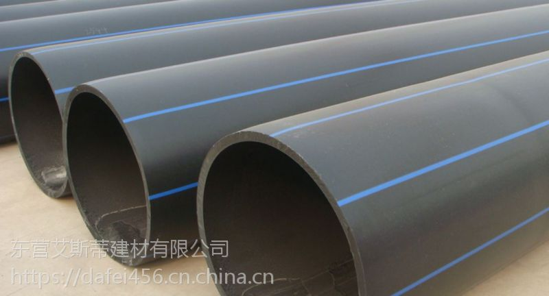 PE排污管线大口径dn20-dn1600