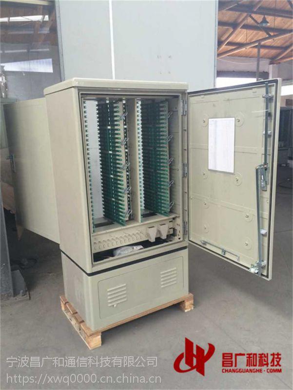 649芯SMC双面光缆交接箱室外落地式
