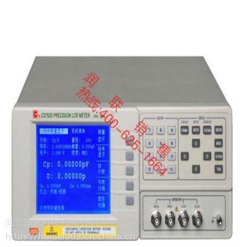 菏泽精密宽频全数字化电桥 CS7610精密宽频全数字化LCR电桥行业领先