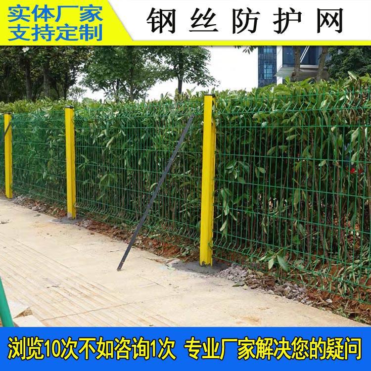 铁艺护栏网片供应商_广东深圳防护围栏网绿化带隔离网价格广州园林公园围墙栏杆