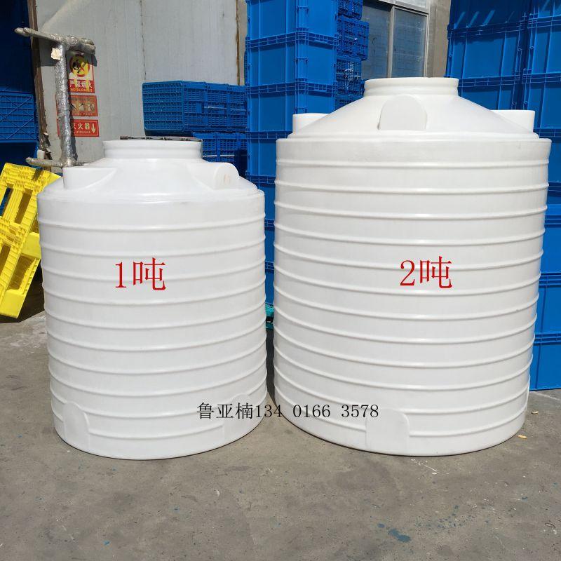 济南2吨pe塑胶水箱废水收集桶自来水储存罐塑料水箱水塔柴油储存桶化肥桶磷酸回收桶