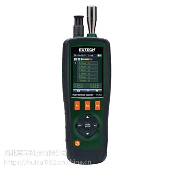 铁力EXTECH VPC300粒子计数器(带温湿度,湿球及测量)CEM DT-9981四合一粒子计数