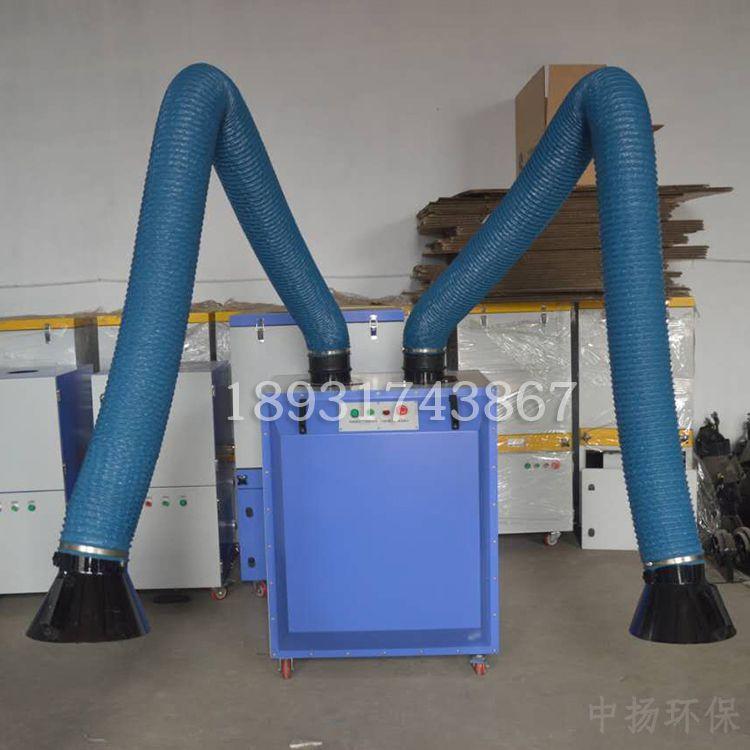 焊烟净化除尘器移动式工业用单臂电焊机环评旱烟环保设备废气处理
