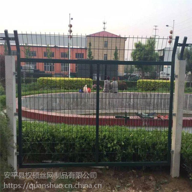 公路隔离镀锌网 公路浸塑隔离网 防护栅栏网厂家直销